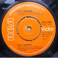 Dolly Parton – Shattered Image