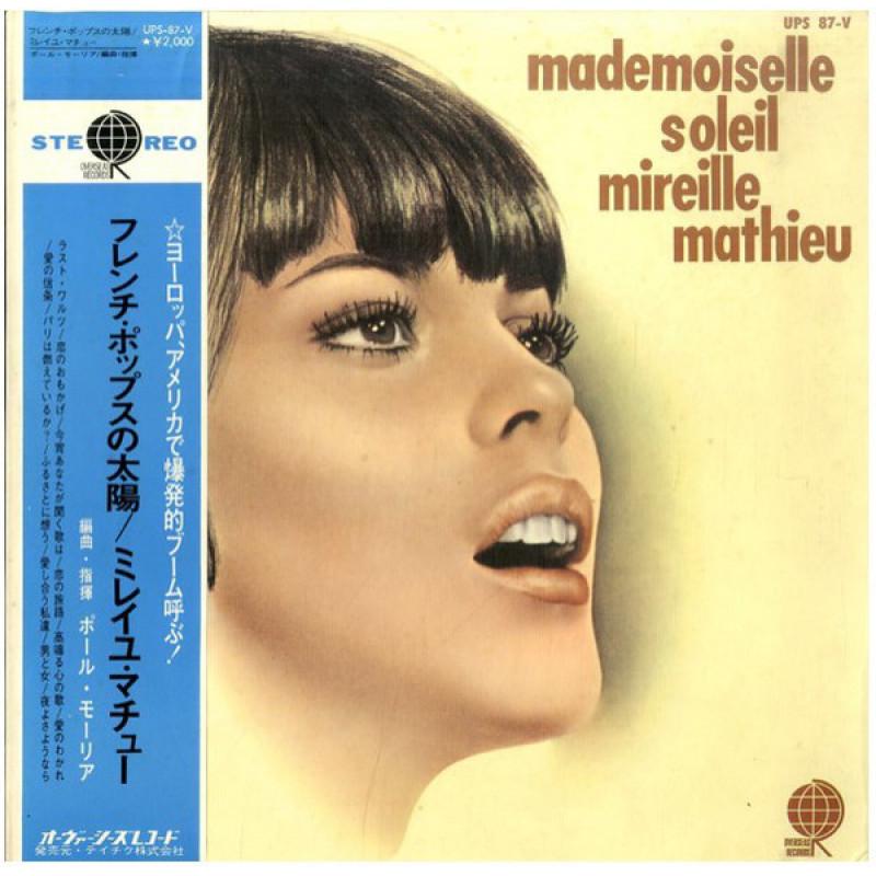 Mireille Mathieu - Mademoiselle Soleil