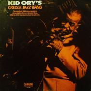 Kid Ory's Creole Jazz Band - Kid Ory's Creole Jazz Band